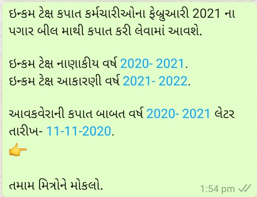 IMG_20201122_135451
