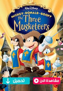 مشاهدة وتحميل فيلم Mickey, Donald, Goofy: The Three Musketeers 2004 مترجم عربي