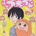 [DVDISO] Himouto! Umaru-chan OVA1 [151019]