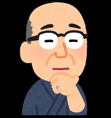 江戸川乱歩の似顔絵イラスト