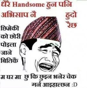 Nepali funny jokes msg