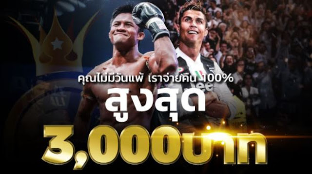 popular casino games in thailand online gambling sites sports bets