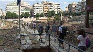 Ιταλοί ερευνητές βαδίζουν στα χνάρια της αρχαίας Εγνατίας Οδού