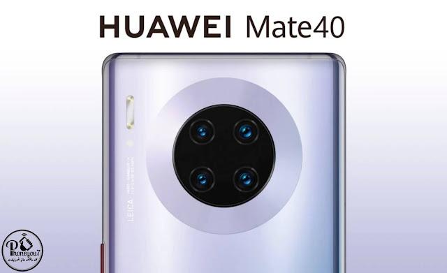 كاميرا سلسلة هواوي ميت 40 - huawei mate 40 series camera