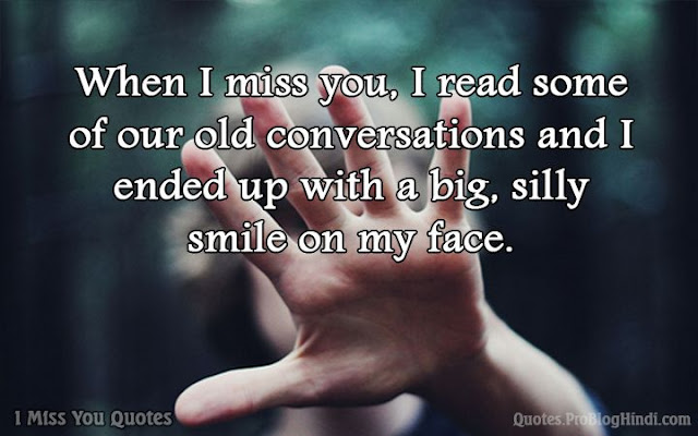 i miss you quotes for friend