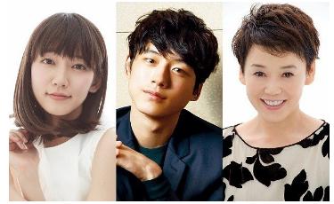 Sinopsis Drama Jepang Romantis : Sorry I love You (2017)