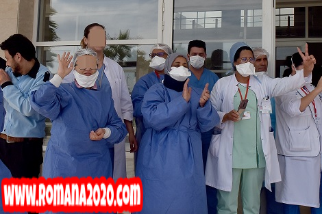أخبار المغرب الأطباء يطالبون الصحة بتعويض ضحايا فيروس كورونا المستجد covid-19 corona virus كوفيد-19 عن حوادث الشغل