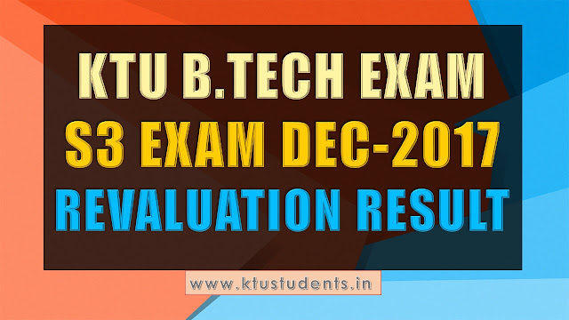B.Tech S3 Examination Dec 16 / Jan 17 - Revaluation results published