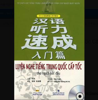 Luyện Nghe Tiếng Trung Quốc Cấp Tốc Cho Người Bắt Đầu ebook PDF EPUB AWZ3 PRC MOBI