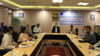 NABARD sign MoU with SBI and JKGB