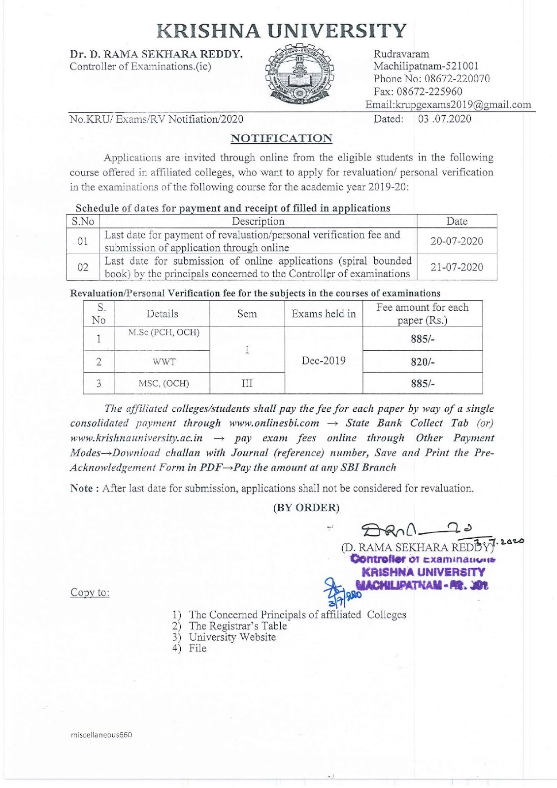 Krishna University PG 1st & 3rd Sem Phase-IV Dec 2019 Revaluation Fee Notification