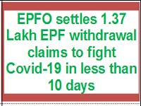 In a very short time EPFO settles 1.37 Lakh, EPF, withdrawal, claim to fight, Covid-19, to help, EPF, subscribers., letsupdate