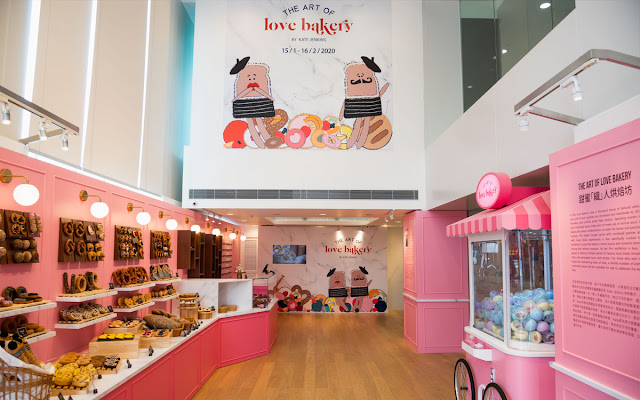 Kate Jenkins | The Art Of Love Bakery At Harbour City