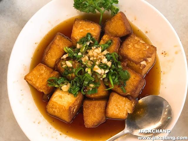 Wrinkly old man tofu