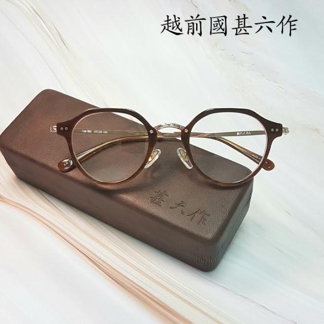 越前國 甚六作 眼鏡 甚六イズム izm-002
