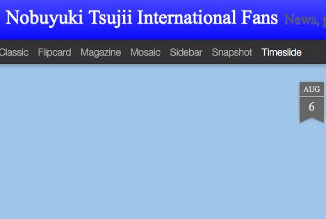 Nobuyuki Tsujii Fan Site
