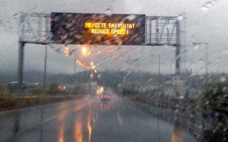 Πινακίδα που θα προειδοποιεί για ισχυρούς ανέμους στην Εγνατία Κομοτηνής - Ξάνθης