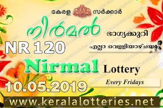 "KeralaLotteries.net, ""kerala lottery result 10 05 2019 nirmal nr 120"", nirmal today result : 10-05-2019 nirmal lottery nr-120, kerala lottery result 10-5-2019, nirmal lottery results, kerala lottery result today nirmal, nirmal lottery result, kerala lottery result nirmal today, kerala lottery nirmal today result, nirmal kerala lottery result, nirmal lottery nr.120 results 10-05-2019, nirmal lottery nr 120, live nirmal lottery nr-120, nirmal lottery, kerala lottery today result nirmal, nirmal lottery (nr-120) 10/5/2019, today nirmal lottery result, nirmal lottery today result, nirmal lottery results today, today kerala lottery result nirmal, kerala lottery results today nirmal 10 5 19, nirmal lottery today, today lottery result nirmal 10-5-19, nirmal lottery result today 10.5.2019, nirmal lottery today, today lottery result nirmal 10-05-19, nirmal lottery result today 10.5.2019, kerala lottery result live, kerala lottery bumper result, kerala lottery result yesterday, kerala lottery result today, kerala online lottery results, kerala lottery draw, kerala lottery results, kerala state lottery today, kerala lottare, kerala lottery result, lottery today, kerala lottery today draw result, kerala lottery online purchase, kerala lottery, kl result,  yesterday lottery results, lotteries results, keralalotteries, kerala lottery, keralalotteryresult, kerala lottery result, kerala lottery result live, kerala lottery today, kerala lottery result today, kerala lottery results today, today kerala lottery result, kerala lottery ticket pictures, kerala samsthana bhagyakuri"