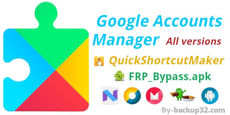 تحميل جميع اصدارات Google Account Manager لازالة حساب جوجل