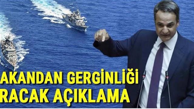 Έξαλλοι οι Τούρκοι με τα 12 μίλια: «Αιτία πολέμου», σκανδαλώδεις οι δηλώσεις Μητσοτάκη