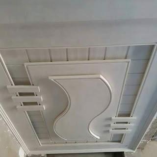 جبس اسقف صالات مفتوحه