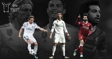 #محمد_صلاح ينافس رونالدو ومودريتش علي جائزة أفضل لاعب في أوروبا 2018