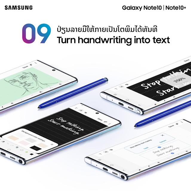 ເປີດໂຕ ຊຳຊຸງ, ເປີດໂຕ Samsung note 10, note 10, note 10+, Samsung galaxy,  ໂນດ 10, ໂນດ 10+, ຂ່າວສານໄອທີ, ອັບເດດໄອທີ, ສາລະເລື່ອງໄອທີ, ຂ່າວສານເລື່ອງໄອທີ, ສາລະໄອທີ, spvmedia, IT-news, Samsung laos