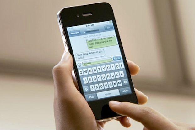 Sudah Registrasi NIK dan KK Kenapa Bisa Dapat SMS dari Nomor Tak Dikenal?