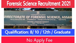 forensic-science-recruitment-2021
