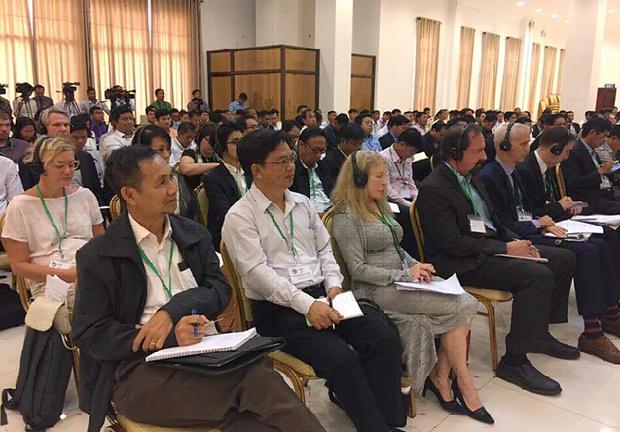Forum sur la protection et la conservation des ressources naturelles