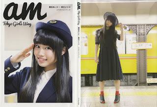 Aika Hirota am Tokyo Girl's Way Photobook (2016.07.27)