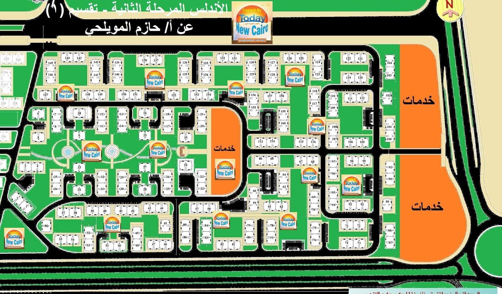 القاهرة الجديدة اليوم دليلك للتعرف على عمارتك بمشروع دار مصر