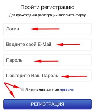Регистрация в AppStoreInvest 2