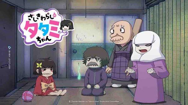 Zashiki Warashi no Tatami-chan Batch Subtitle Indo
