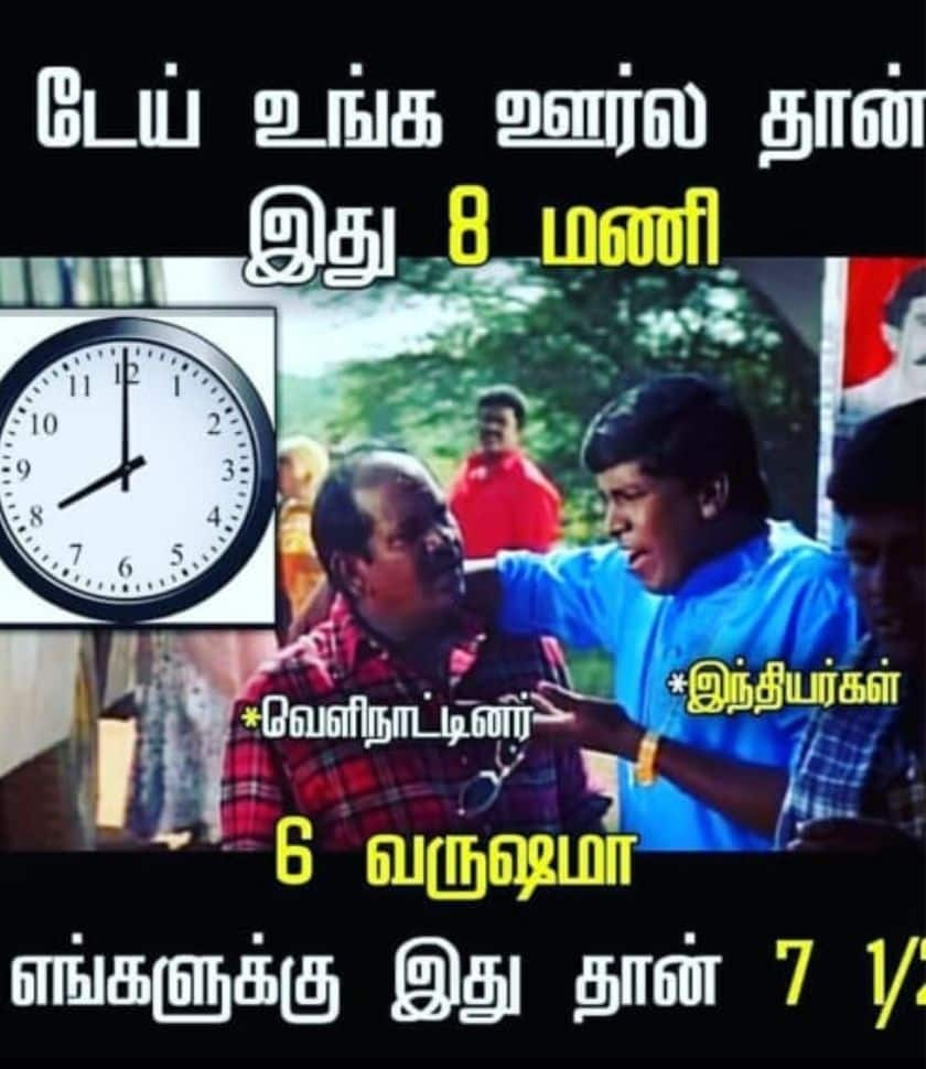 when-vadivelu-taking-about-time