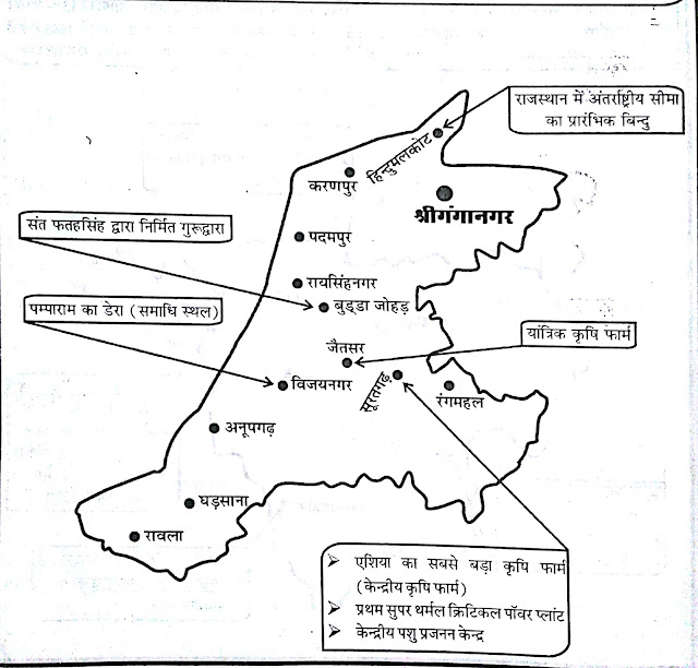 ganganagar district map