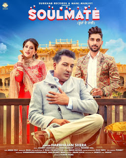 Harbhajan Shera Latest Punjabi Song 2019