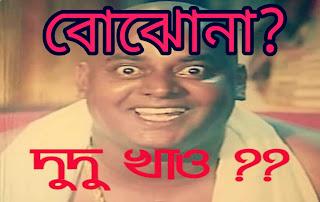 bangla film, bangla cinema, bangla full movie, bangla movie hd, bangladeshi movie, shakib khan, popy, sakib khan, shakib, bostir rani suria, bostir rani suriya, shakib khan best movie, dipjol, deepjol, misha, misha saudagar, misha shoudagor