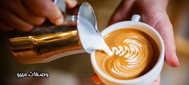 3 طرق لتحضير ألذ قهوة لاتيه
