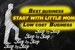 Best business to start with little money | Low cost  Business