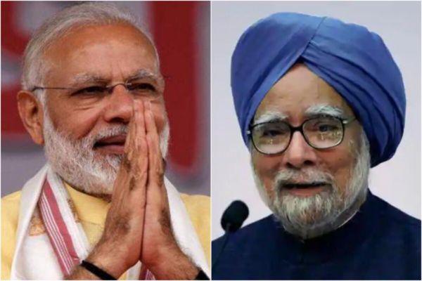 Manmohan Singh Birthday: PM मोदी ने पूर्व प्रधानमंत्री मनमोहन सिंह को दी जन्मदिन की बधाई