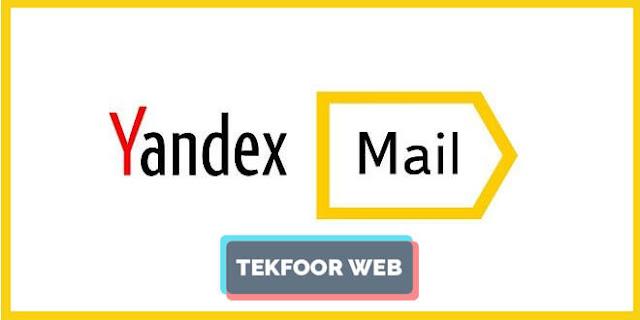 افضل خدمات انشاء بريد الكتروني مجاني 2021