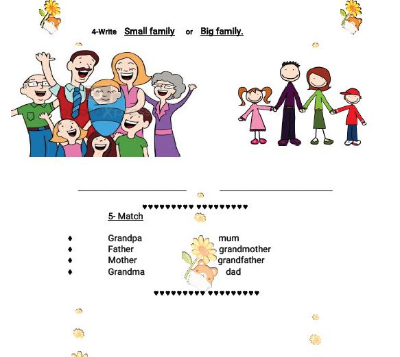 اختبار مادة اللغة الانجليزية للصف الثاني الفصل الأول