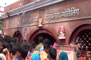 basukinath-temple-open