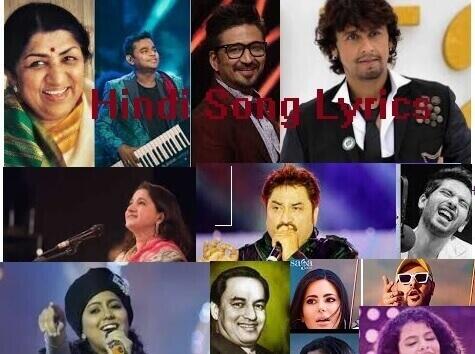 Latest Bollywood Movie, Album Song: हिंदी सांग लिरिक्स -Hindi Song Lyrics in Hindi