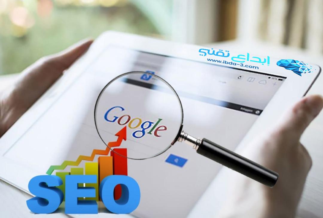كيف تتصدر نتائج بحث جوجل,مشكلة عدم ظهور المدونة في نتائج البحث الاولي, نقدم لكم اهم الحلول 2020