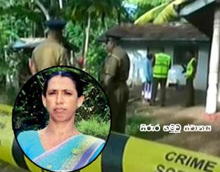 Mysterious death of Moragahahena teacher