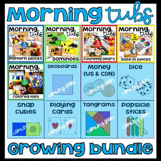 Morning tub tasks can help you spiral your curriculum and also gets students using math manipulatives. Read on for more benefits for you and your students!