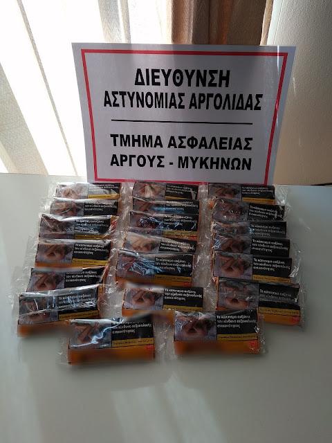 Συλληψη 26χρονου αλλοδαπού στο Άργος με λαθραίες συσκευασίες καπνού