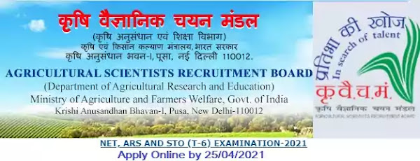 ICAR ASRB combined NET ARS STO Recruitment 2021